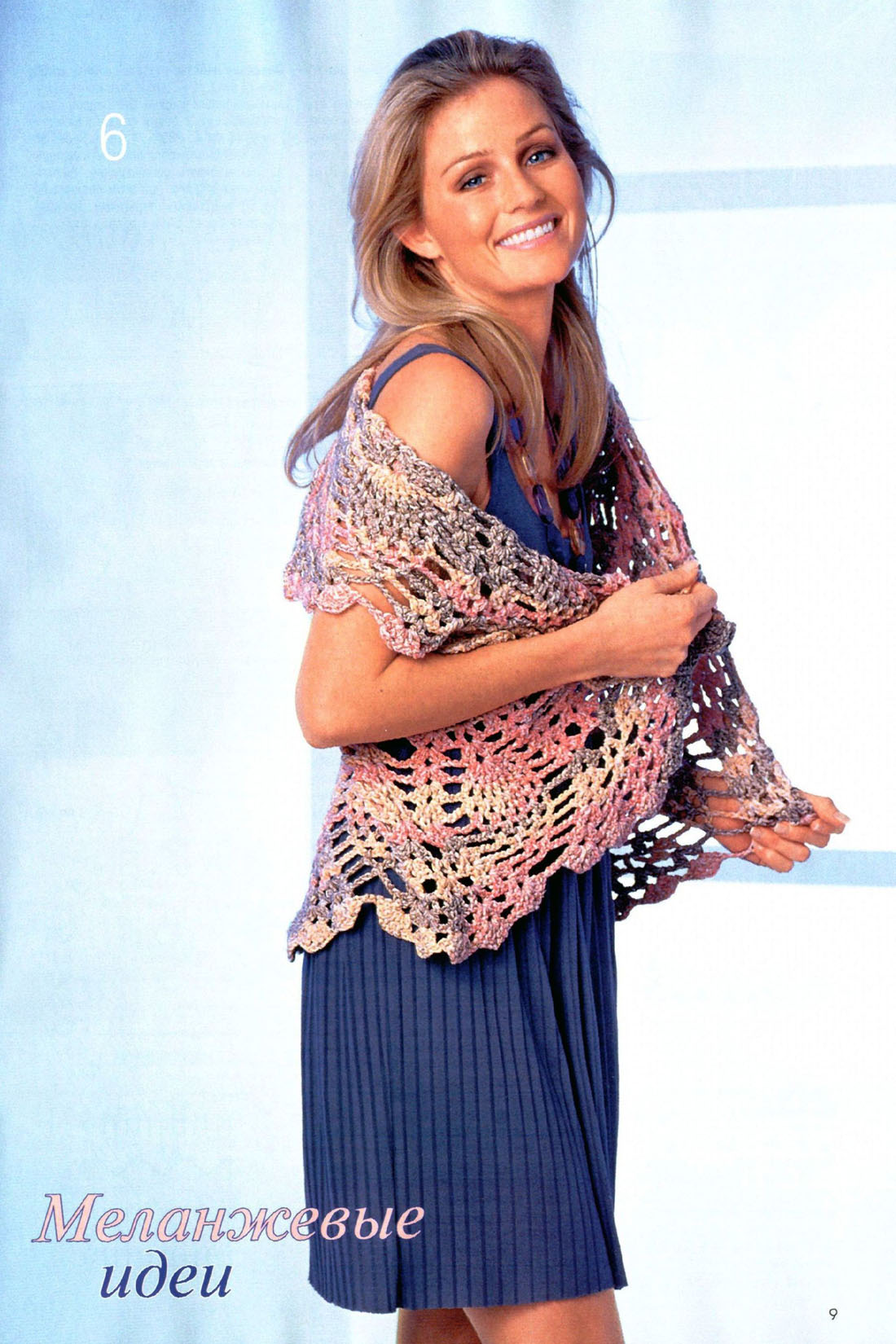 Вязаные жилеты для женщин спицами схемы.