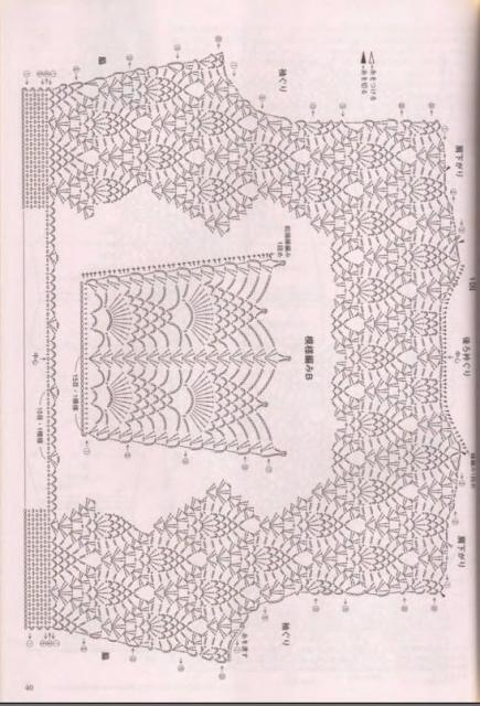 Узор вязания ананас для жилета.  Вот несколько примеров узора ананас из японских журналов.
